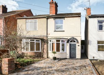 Thumbnail 3 bed terraced house for sale in Neville Avenue, Kidderminster