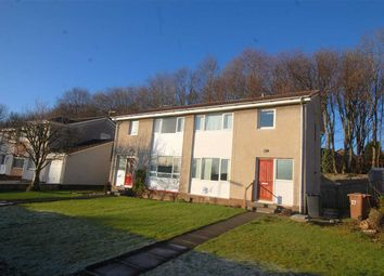 Thumbnail 3 bed property for sale in Dalgety Gardens, Dalgety Bay, Dunfermline