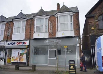 Thumbnail Commercial property for sale in High Street, Alfreton, Derbyshire