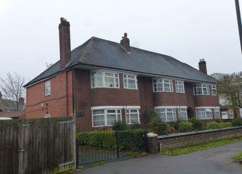 Thumbnail 2 bedroom flat to rent in Highfield Road, Hall Green, Birmingham