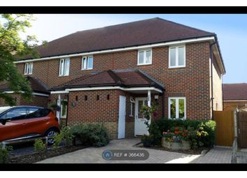 Thumbnail 2 bed end terrace house to rent in Norwood Close, Leatherhead