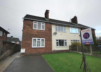 Thumbnail 1 bed flat for sale in Langdale Drive, Walkden, Manchester