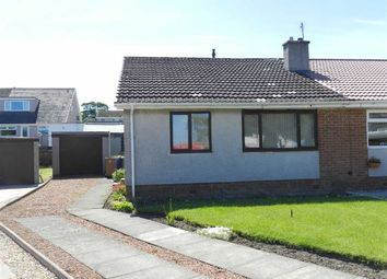 Thumbnail 2 bed terraced house for sale in Burnside Avenue, Armadale, Bathgate