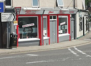 Thumbnail Leisure/hospitality to let in Wellmeadow Place, Blairgowrie