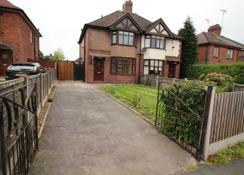 Thumbnail 3 bed semi-detached house to rent in Ashbourne Road, Uttoxeter
