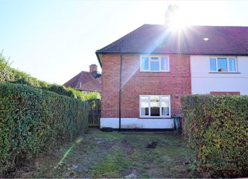 Thumbnail 2 bed end terrace house for sale in Audley Drive, Beeston