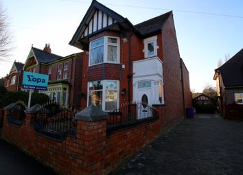4 bed detached house for sale in Vicarage Road, Wednesfield, Wolverhampton WV11