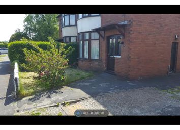 Thumbnail 3 bedroom semi-detached house to rent in Oakhurst Grove, Leeds