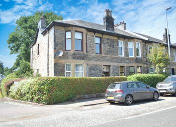 Thumbnail Flat for sale in Strathblane Road, Milngavie, East Dunbartonshire