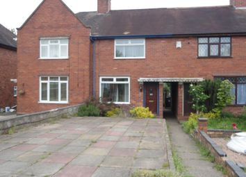 Thumbnail 2 bed terraced house for sale in Haddon Road, Great Barr, Birmingham, West Midlands