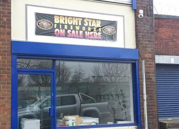 Thumbnail Retail premises to let in Rear Of 56 High Street, Bilston