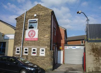 Thumbnail Office for sale in Barnmeadow Lane, Great Harwood, Blackburn