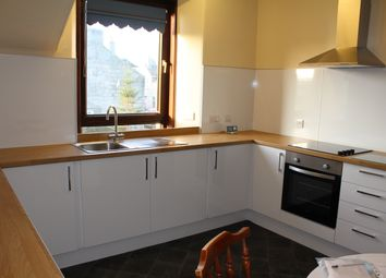 Thumbnail 2 bedroom flat to rent in Harlaw Road, Inverurie