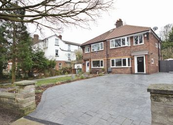 Thumbnail 3 bed semi-detached house for sale in Egerton Park, Rock Ferry, Wirral