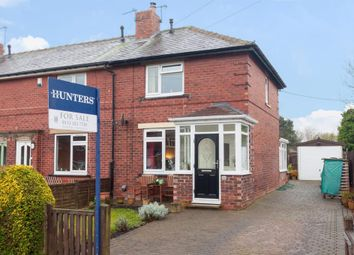 Thumbnail 2 bed terraced house for sale in Alexandra Road, Horsforth