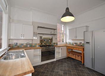 Thumbnail 5 bed semi-detached house to rent in Carter Knowle Road, Bannerdale