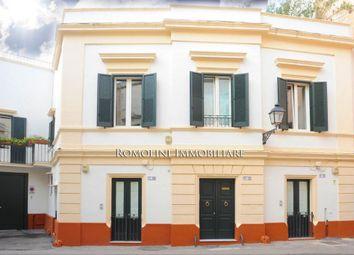 Thumbnail Leisure/hospitality for sale in Gallipoli, Apulia, Italy
