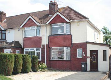 Thumbnail 3 bed end terrace house for sale in Headley Park Road, Headley Park, Bristol