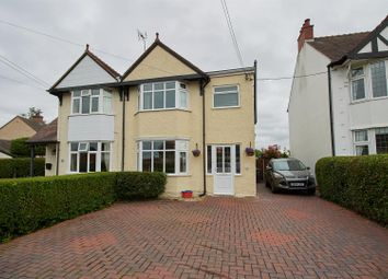 Thumbnail 3 bed semi-detached house for sale in Nuneaton Lane, Higham-On-The-Hill, Nuneaton