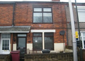 Thumbnail 2 bed terraced house to rent in 101 New Lane, Hilcote, Alferton