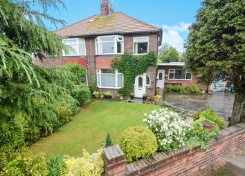 Thumbnail 3 bedroom semi-detached house for sale in Bad Bargain Lane, York