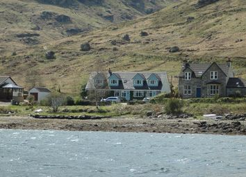 Thumbnail 5 bed detached house for sale in Carrick Castle, Lochgoilhead, Cairndow, Argyll And Bute