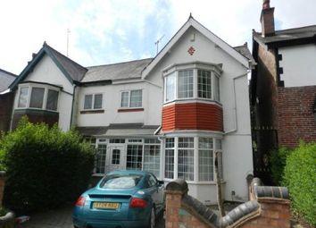 Thumbnail 3 bedroom semi-detached house for sale in Wheelwright Road, Erdington, Birmingham, West Midlands