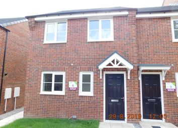 Thumbnail 3 bed end terrace house to rent in Danesly Close, Peterlee