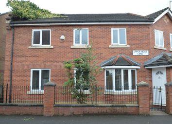 Thumbnail 2 bedroom end terrace house for sale in Upper Moss Lane, Hulme