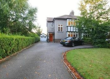 Thumbnail 3 bed semi-detached house for sale in High Street, Hale Village, Liverpool