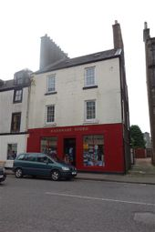 Thumbnail 3 bed maisonette for sale in Longrow, Campbeltown
