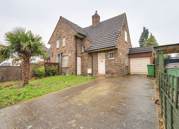 Thumbnail 2 bed property for sale in West Street, Carshalton