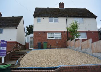 Thumbnail 2 bed semi-detached house to rent in City Road, Tividale
