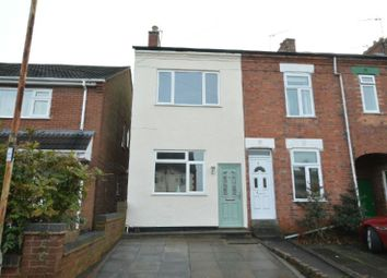 Thumbnail 2 bed end terrace house for sale in Pine Road, Glenfield, Leicester
