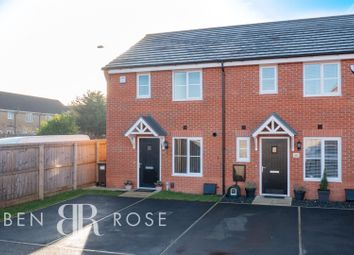 Thumbnail 3 bed end terrace house for sale in Atlantean Drive, Leyland