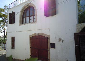 Thumbnail 3 bed villa for sale in K251, Karmi, Cyprus
