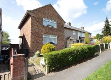 Thumbnail 2 bed end terrace house for sale in Depedale Avenue, Ilkeston