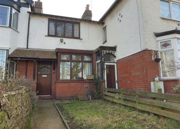 Thumbnail 2 bed cottage to rent in Orchard Lane, Childer Thornton, Ellesmere Port