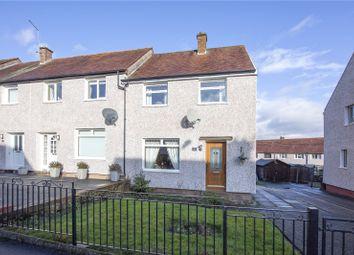 Thumbnail 2 bedroom end terrace house for sale in Davidson Street, Bannockburn, Stirling