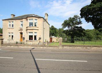 Thumbnail 4 bed detached house for sale in Abbeygreen, Lesmahagow, Lanark