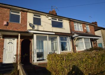 Thumbnail Terraced house for sale in Tyburn Road, Erdington, Birmingham