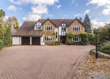 Thumbnail 7 bed detached house for sale in Gibbet Hill Road, Gibbet Hill, Coventry