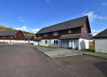 Thumbnail 2 bed flat for sale in Glenshellach, Oban