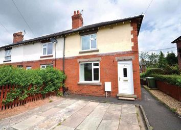 2 bed terraced house to rent in Cornbrook Road, Macclesfield SK11