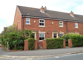 Thumbnail 3 bed end terrace house for sale in The Orchards, Leyland