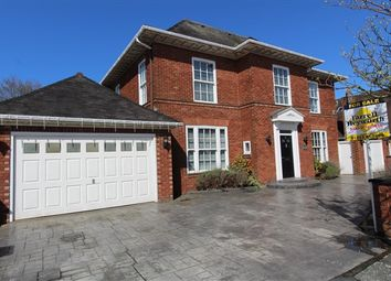 Thumbnail 5 bed property for sale in Holmefield Close, Thornton Cleveleys