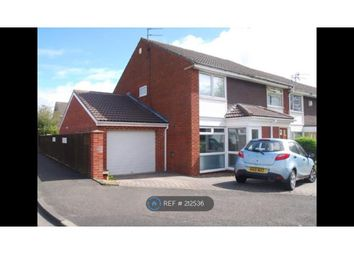 Thumbnail 2 bed end terrace house to rent in Chichester Close, Newcastle Upon Tyne