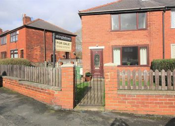 Thumbnail 2 bed semi-detached house for sale in Laxey Crescent, Leigh