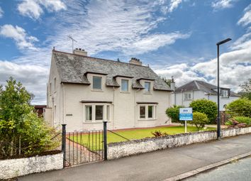 Thumbnail 4 bed detached house for sale in Muir Crescent, Doune
