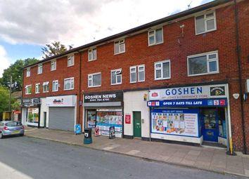Thumbnail Retail premises for sale in Tennyson Avenue, Bury